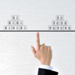 源泉所得税って、何の税金?どうに計算しているの?