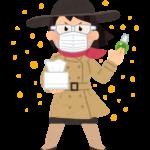 秩父の花粉