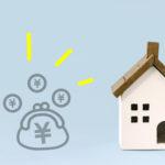 「保険金」と「給付金」の違いはなんですか?