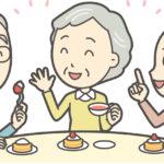 後期高齢者医療制度について