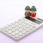企業型確定拠出年金、確定給付企業年金 違いとは